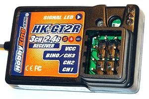 Hobbyking HK-GT2R Receiver